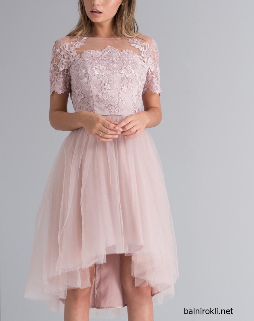 розова официална асиметрична рокля