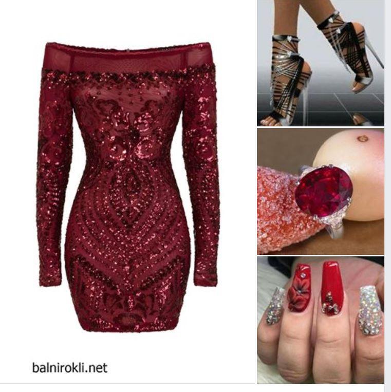 къса блестяща бална рокля бордо