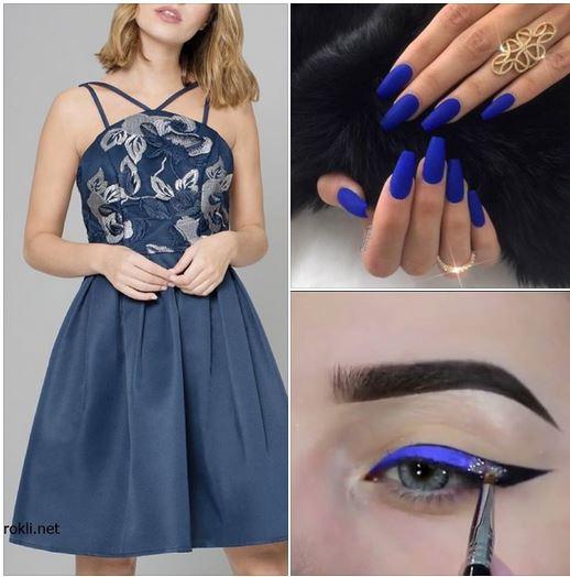 синя къса официална рокля