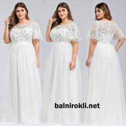 Елегантна Дълга Бяла Рокля Тюл Декорации Макси Дами