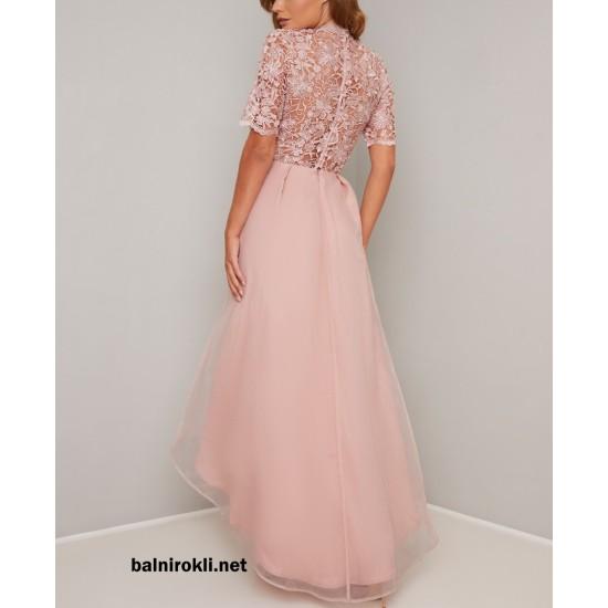 Асиметрична Елегантна Официална Розова Рокля Дантела