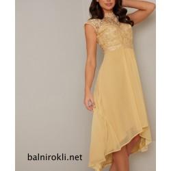 Бална Асиметрична Рокля Жълт Цвят Шифон Дантела