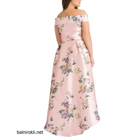 Асиметрична Бална Рокля Макси Размери Розов Цвят