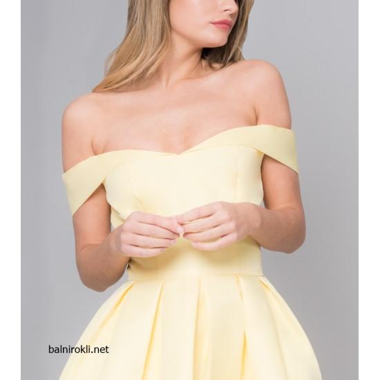 Официална Жълта Коктейлна Рокля