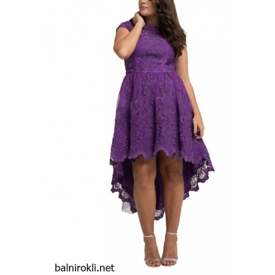 Асиметрична Виолетова Официална Рокля Тюл Бродерии Макси Размери